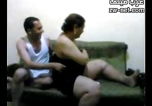Egyptian Lawyer with BBW Mother zw-net.com